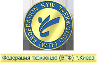 ФТ м.Києва